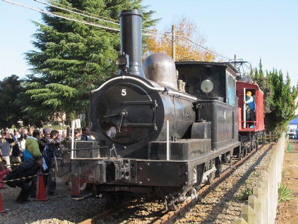 5号蒸気機関車