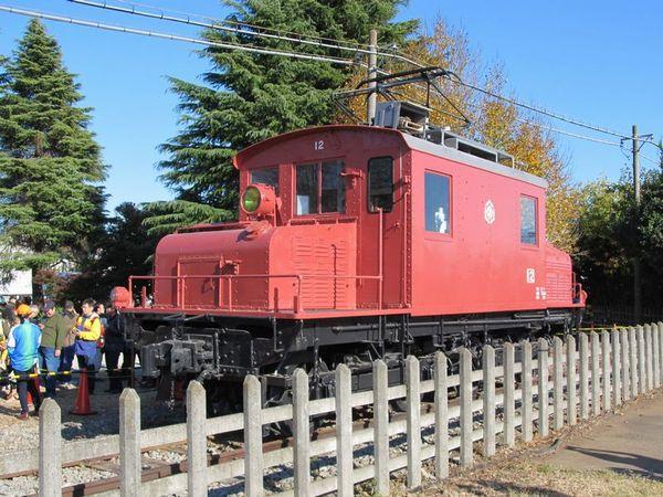 E11形電気機関車12号機