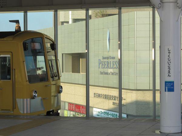 石神井公園駅に停車中の301系。301系は12月9日で引退した。