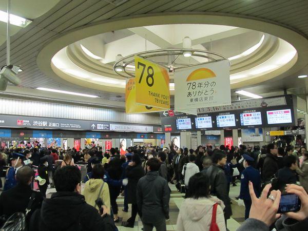 混雑する3月15日22:30頃の東横線渋谷駅2階正面口付近。