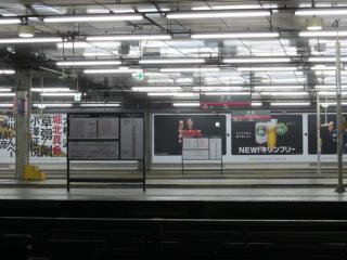 誰もいなくなった東横線渋谷地上駅。もうこのホームに列車が来ることはない。