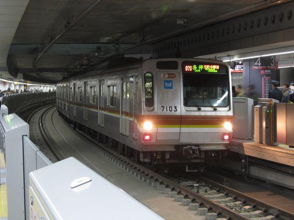 内側2線の使用も開始された副都心線渋谷駅(東横線新・渋谷駅)