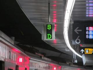 ホームドア開閉状況の表示ランプ。「S」はカーブ区間の可動ステップ展開時に表示される。