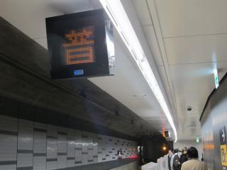横浜方の階段付近の天井に設置されている8両用列車種別表示器