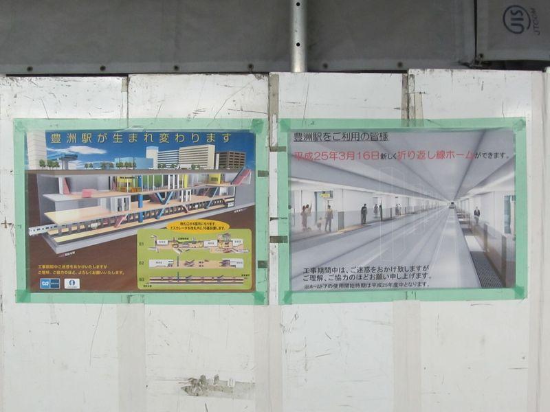 ホーム間通路が閉鎖され、折り返し線の新設が進む。