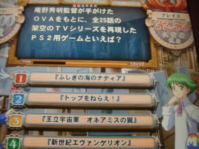 2_20100502132436.jpg
