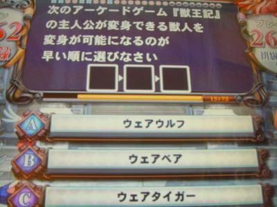 CIMG7679.jpg