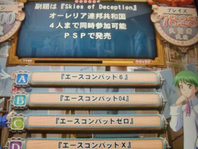 D_20100502132420.jpg