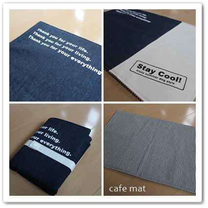 cafe mat