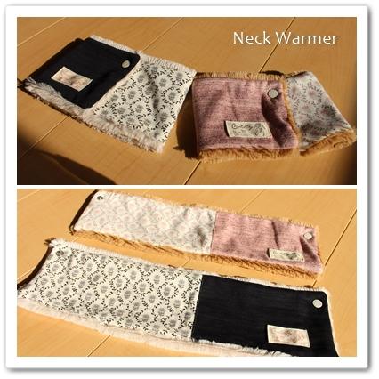 Neck Warmer 1