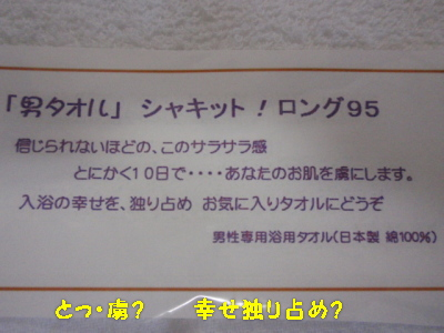 PC240525.jpg