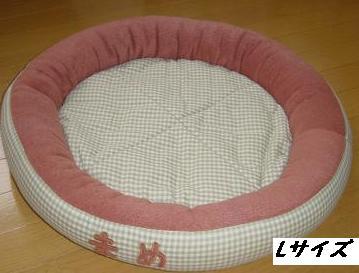 猫ベッドまめ茶緑