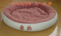 2月2日猫ベッド茶