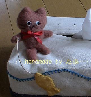 BOXティシュカバー釣り猫