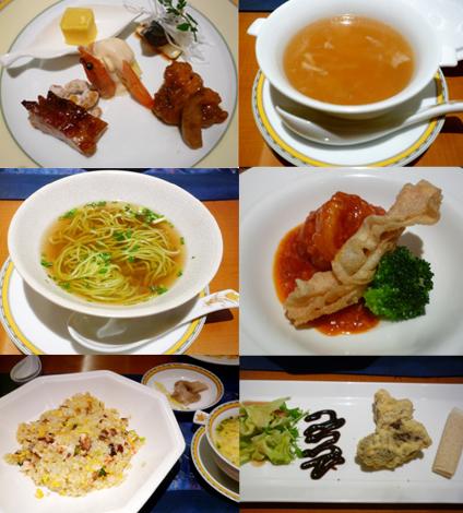 中華料理343243 1のコピー