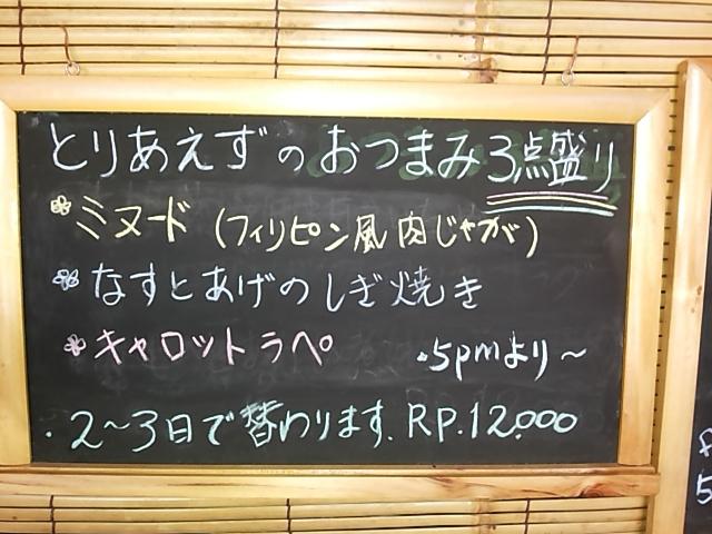 20131021_114710_20131021164917f40.jpg