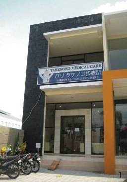 takenoko_20130228133901.jpg