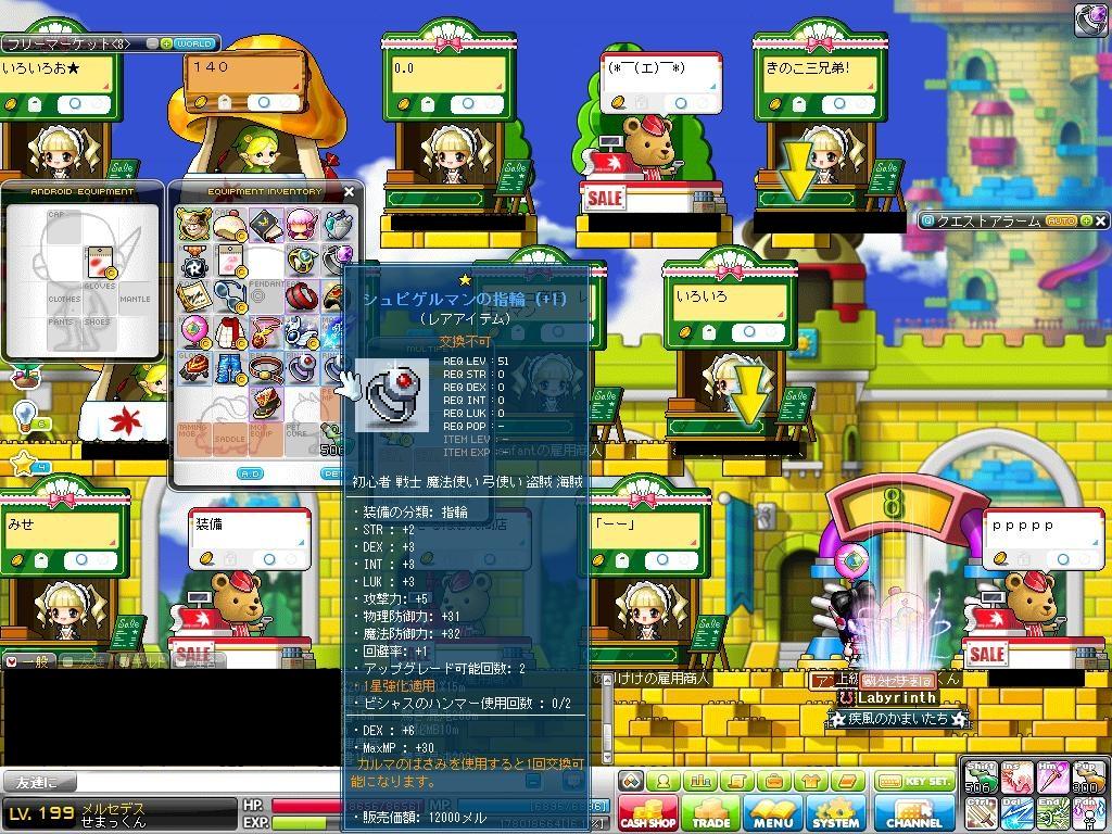 Maple111213_051913.jpg