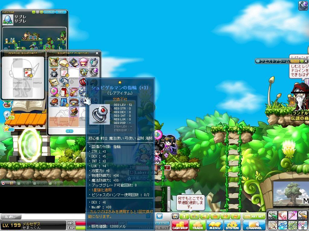 Maple111213_162105.jpg
