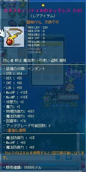 Maple120116_000135.jpg