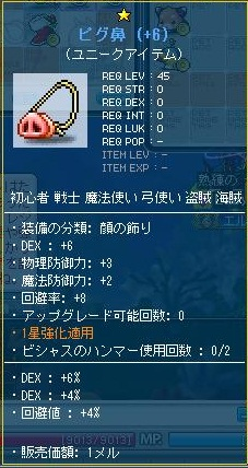Maple120116_000139.jpg