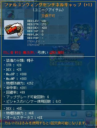 Maple120116_000140.jpg