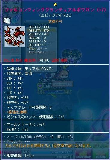 Maple120116_000144.jpg