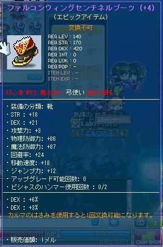 Maple120116_000149.jpg