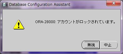 ORA28000