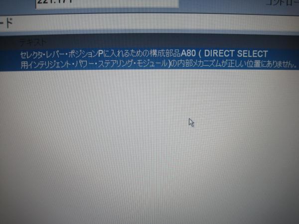 IMG_3465_convert_20141027204504.jpg