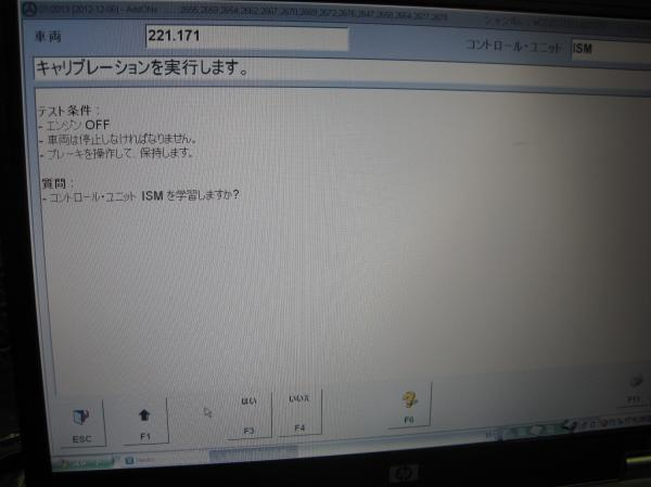 IMG_3466_convert_20141027204543.jpg