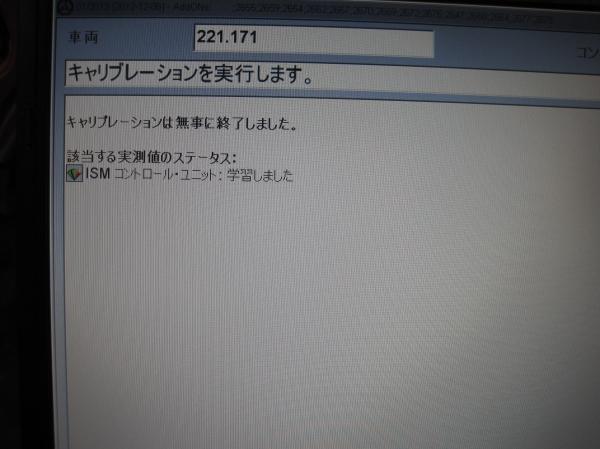 IMG_3467_convert_20141027204616.jpg