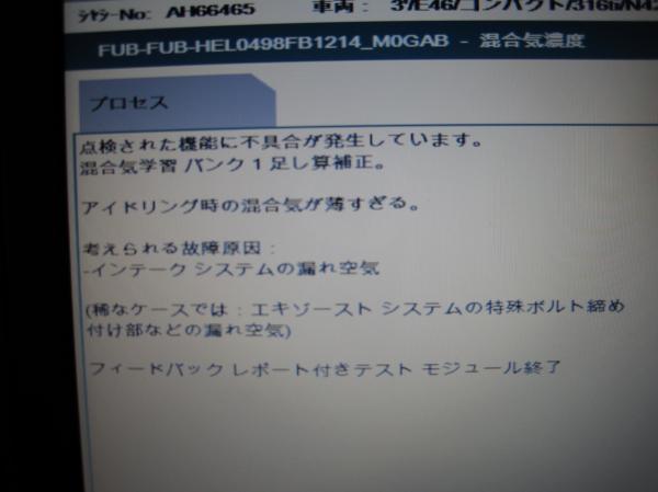 IMG_3597_convert_20141115112024.jpg