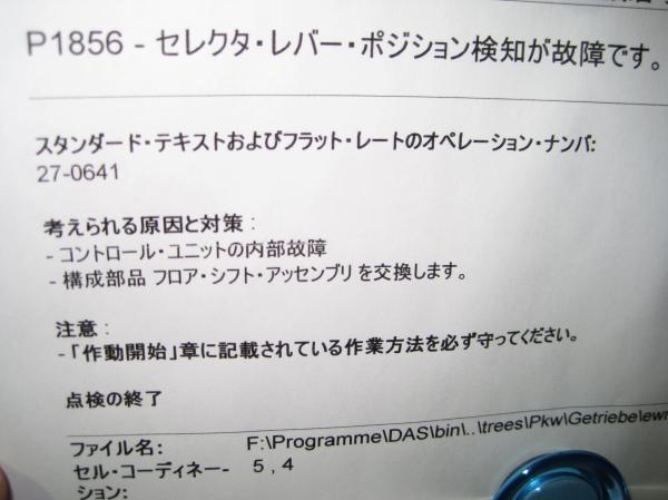 IMG_3655_convert_20141127212642.jpg
