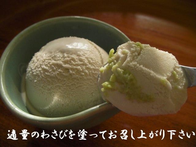 コピー ~ SANY0235-2
