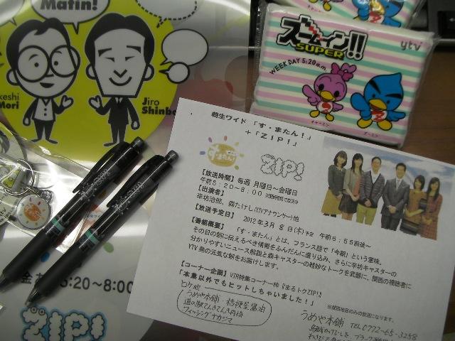 コピー ~ 20120219 (2)