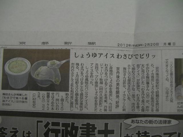 コピー ~ 20120223 (2)