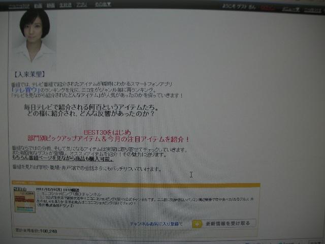 コピー ~ 20120223 (1)
