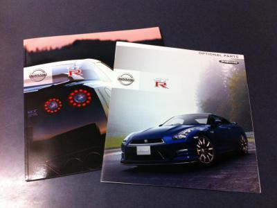 新型GT-R カタログ