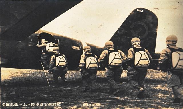 空挺部隊2
