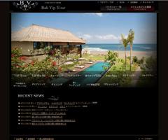バリ島 観光 ツアー Bali VIP Tour TOPイメージ