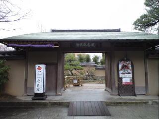 筥崎宮神苑花庭園入口