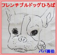 縺セ縺難シ薙∪縺難シ胆convert_20100726110312
