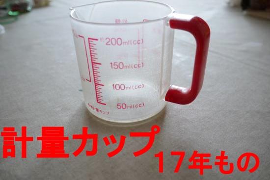 P1280557_convert_20110518163741.jpg