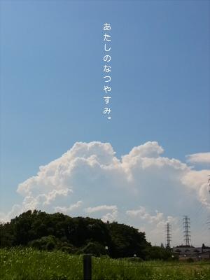 blog112.jpg