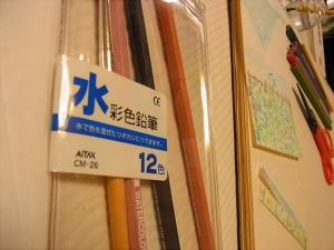 blog124.jpg