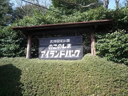 福岡へ36
