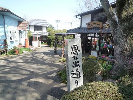 福岡へ53