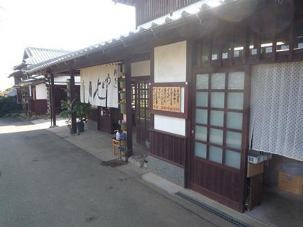 福岡へ58