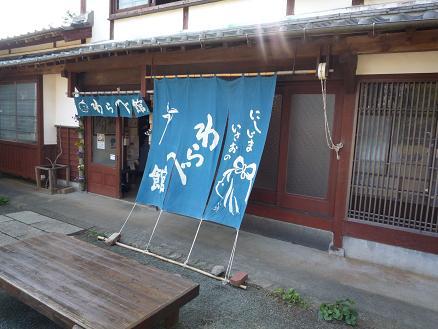 福岡へ59